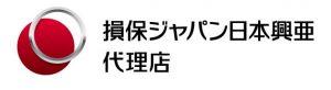 損保ジャパン日本興亜代理店