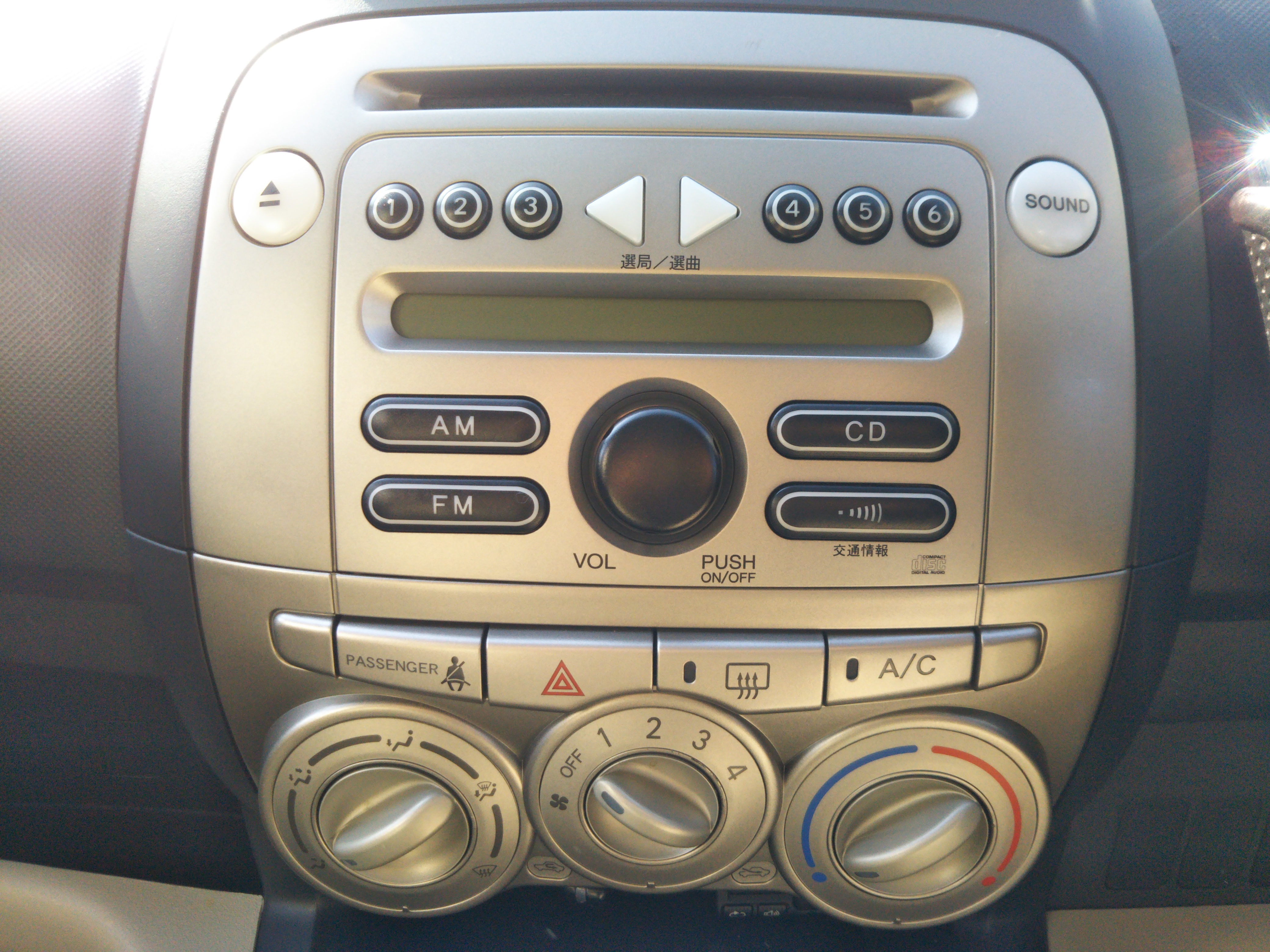 トヨタパッソ1.3Gの車両写真 その4