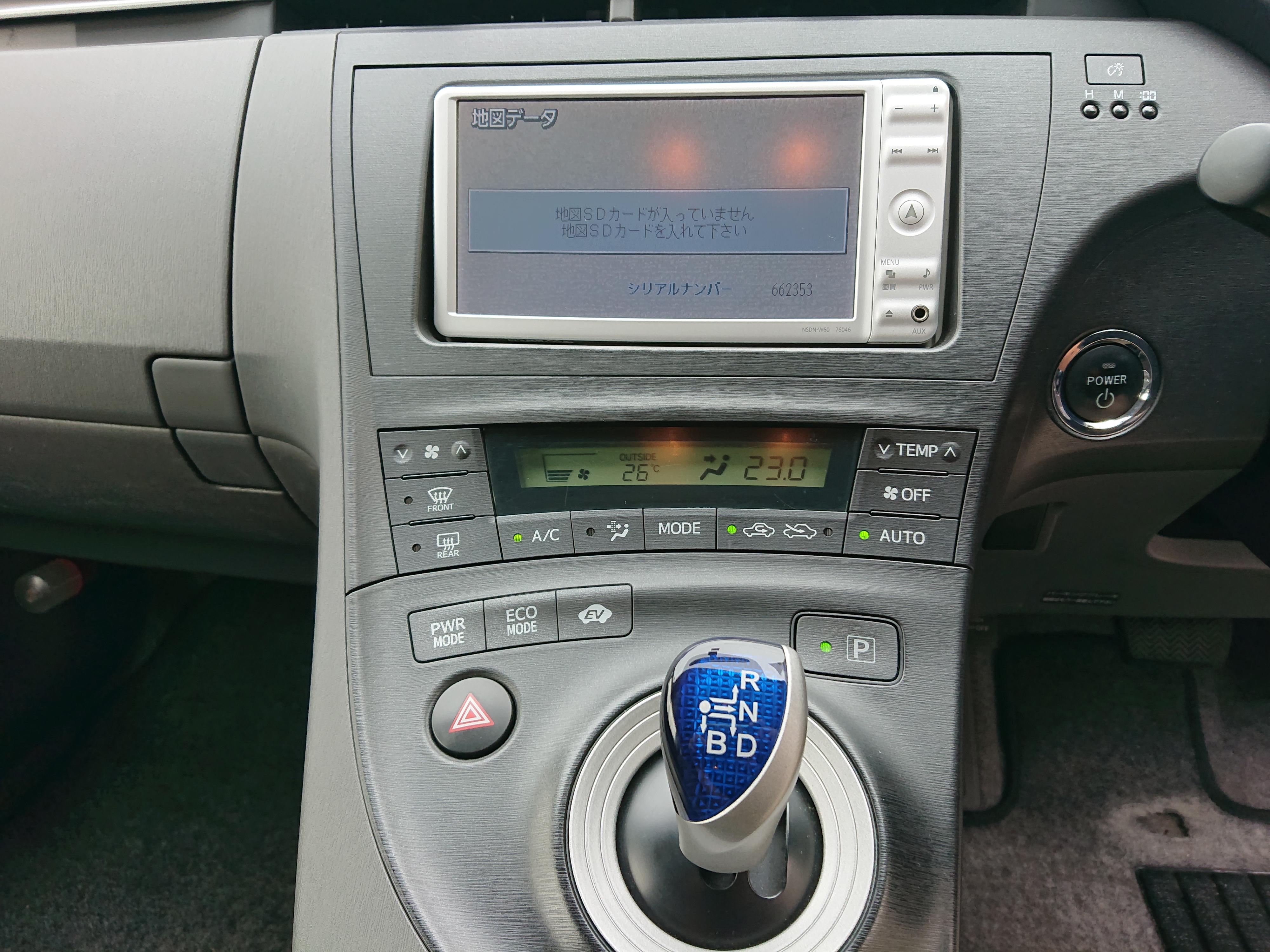 トヨタプリウス 5ドアSの車両写真 その15