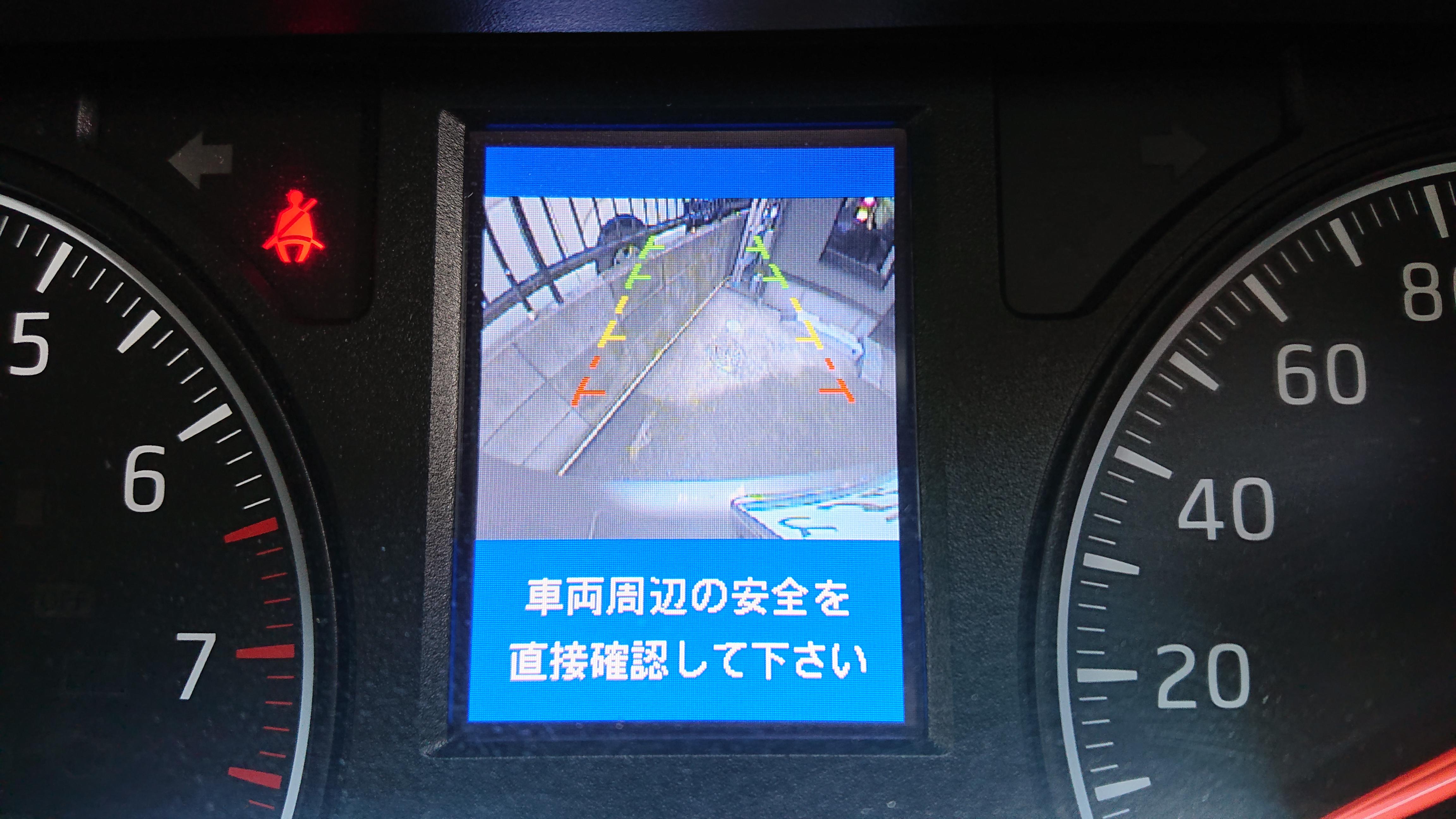 日産NV350 5ドアロングDXの車両写真 その9